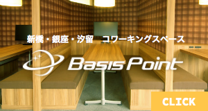basispoint-link