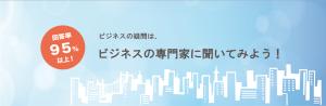 ビルボード_コンサルまとめ_02